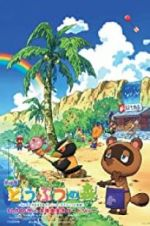 Watch Animal Crossing: The Movie Niter