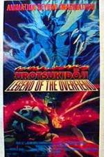 Watch Legend of the Overfiend Niter