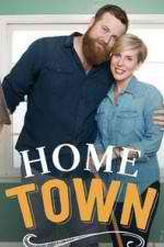 Watch Home Town Niter